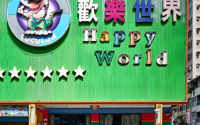 Make Your World a Happy World!